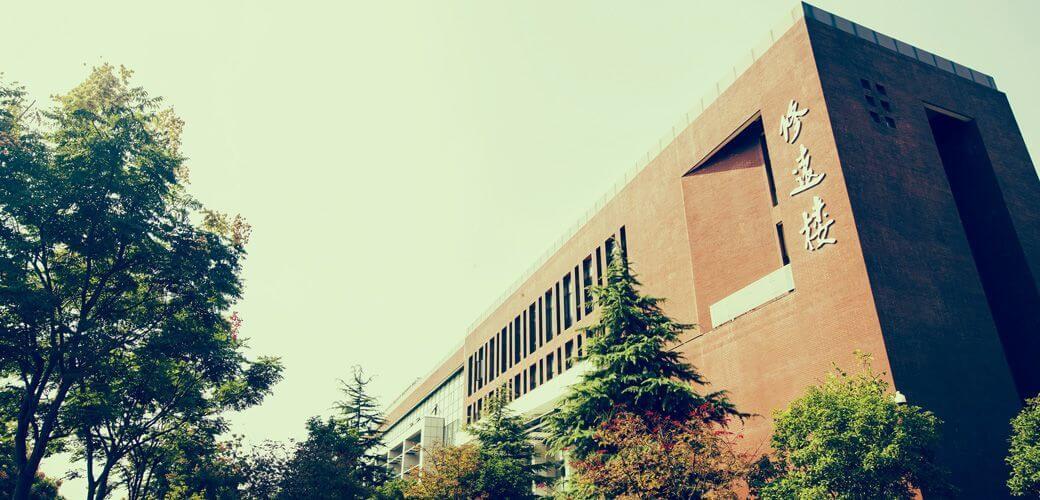 Suzhou campus - KEDGE
